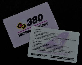 Simulator Experience Card, Special Membership Card